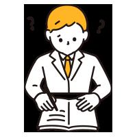 税務・経理・社会保険・労働保険